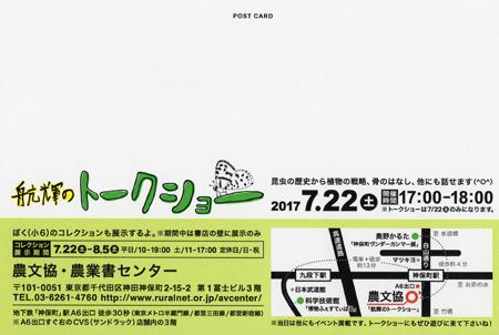 20170727-7.jpg