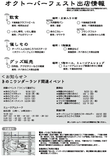 20171005-2.jpg