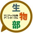 博ふぇすロゴ1.jpg