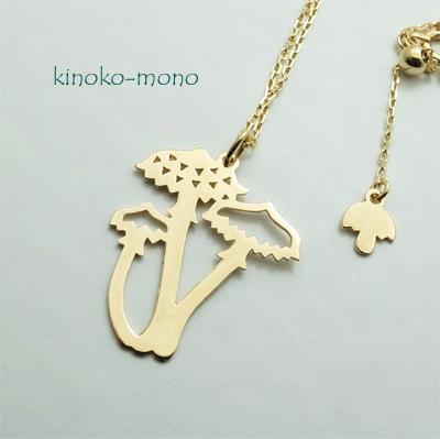k18kirie-kinoko2015-11.jpg