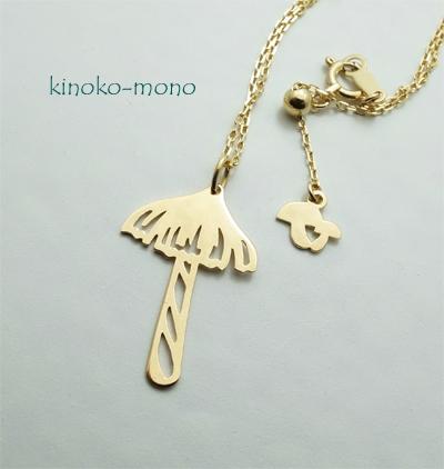 k18kirie-kinoko2015-22.jpg