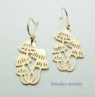 k18kirie-kinoko2015-4.jpg