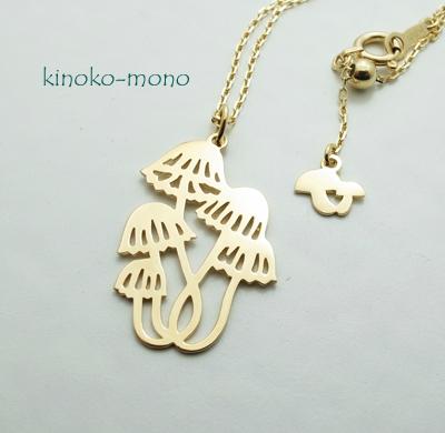 k18kirie-kinoko2015-44.jpg