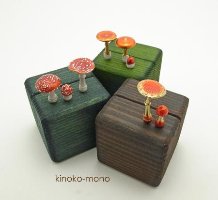 kinoko-cube2015-3.jpg