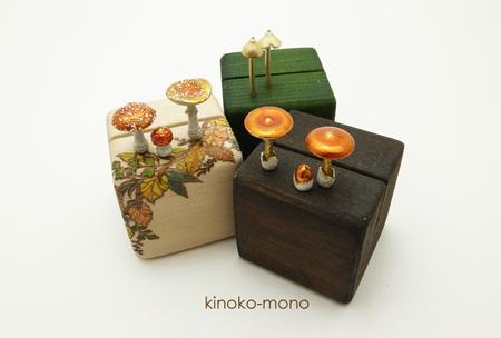 kinoko-cube2015.jpg