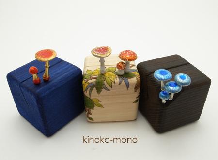 kinoko-cube2015-6.jpg