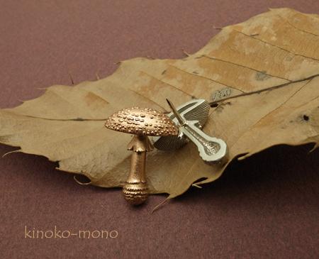 kinoko-pins2015-6.jpg