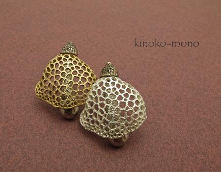 kinoko-pins2018-5.jpg
