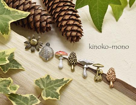 kinoko-pins2018.jpg