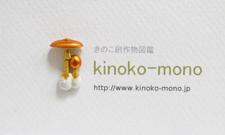 tamagotakepins-orange.jpg